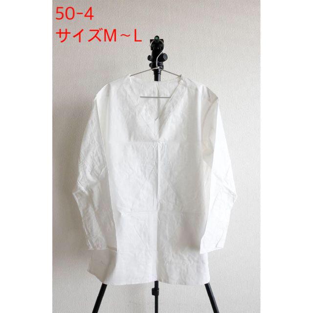 デッド ロシア軍 スリーピングシャツ ホワイト 50-4 ソビエトM47 M52 メンズのトップス(シャツ)の商品写真