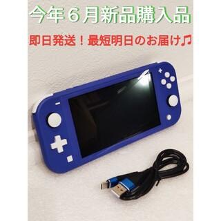 Nintendo Switch - ニンテンドースイッチライトブルー