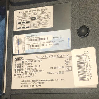 NEC - NEC ノートパソコン PC-VK25MDZCD