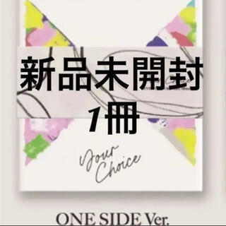 seventeen your choice one side ver 新品未開封