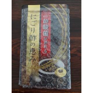 タイショウセイヤク(大正製薬)の大正製薬 にごり酢の恵み 30日分(ダイエット食品)