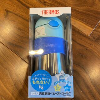 サーモス(THERMOS)のサーモス 真空断熱ベビーストローマグ(水筒)