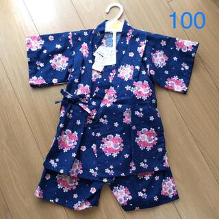 ニシマツヤ(西松屋)の新品 甚平 女の子 100 エルフィンドール(甚平/浴衣)