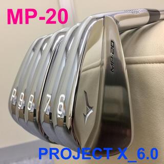 MIZUNO - ミズノ MP-20 5本セット(6I_7I_8I_9I_P)プロジェクトX6.0