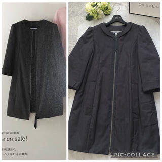 FOXEY - 美品 フォクシー FOXEY タキシード 中綿 クッション コクーン  コート