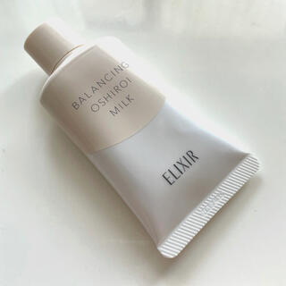 ELIXIR - エリクシール ルフレ バランシング おしろいミルク C  35g