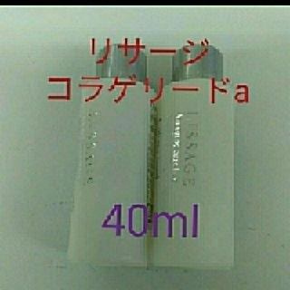 リサージ(LISSAGE)のリサージ コラゲリードa 誘導美容液 40ml(美容液)