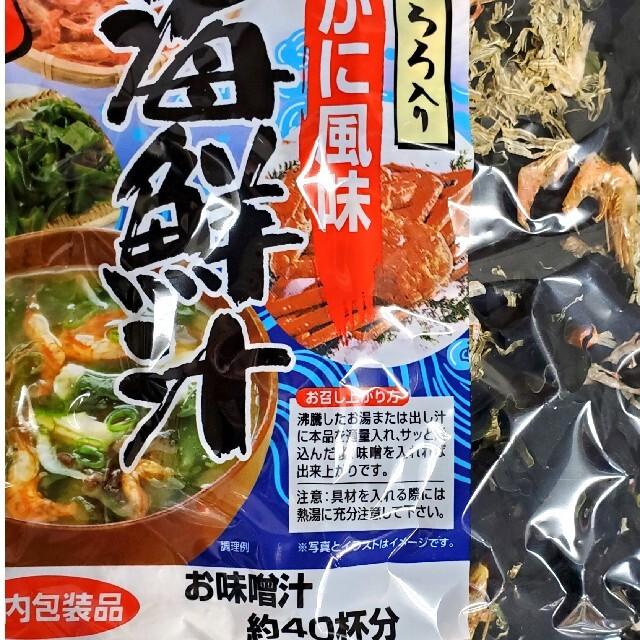 元祖! 海鮮汁 かに風味 とろろ入り 90グラム 約40杯分 食品/飲料/酒の加工食品(その他)の商品写真