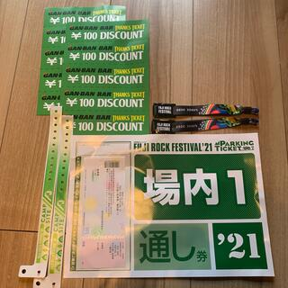 FUJI ROCK FESTIVAL'21 (3日通し、場内1、キャンプサイト)