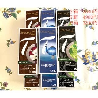 ネスレ(Nestle)のネスレ スペシャルt  スペシャルティー カプセル3種類(茶)
