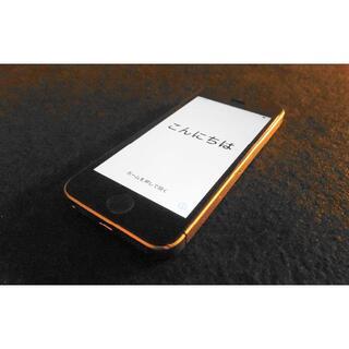ソフトバンク(Softbank)のiphone SE スペースグレー第1世代 Softbank 白ロム(スマートフォン本体)