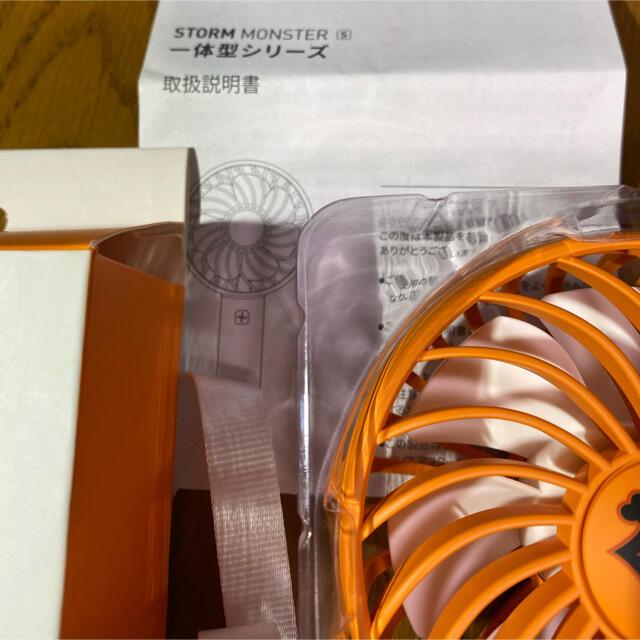 iriver(アイリバー)の読売ジャイアンツ ハンディファン   ストームモンスター アイリバー 未使用 スマホ/家電/カメラの冷暖房/空調(扇風機)の商品写真
