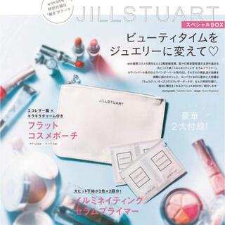 JILLSTUART - with 2020年9月号 ジルスチュアートスペシャルBOX