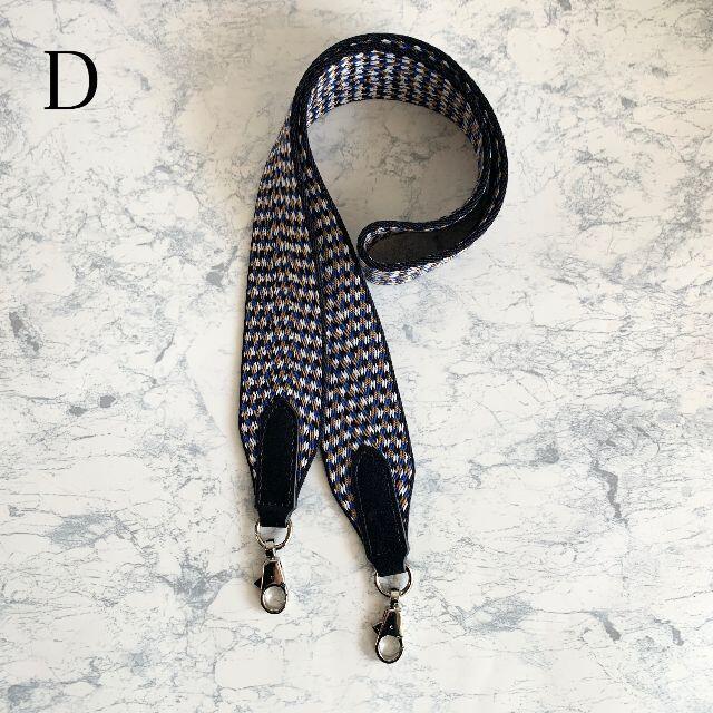 ワイドストラップ シルバー金具 W柄 キャンバス生地+牛本革 D レディースのバッグ(ショルダーバッグ)の商品写真