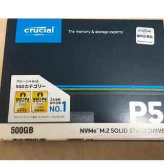 (新品未開封) Crucial P5 500GB NVMe M.2 SSD