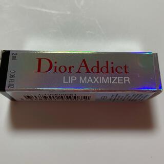 ディオール(Dior)のDIOR アディクト リップ ミニ マキシマイザー 2ml(リップグロス)