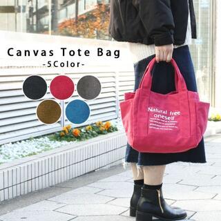【限定値下げ】新品 5色 トートバッグ マザーズバッグ ランチバッグ