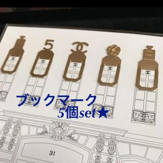 シャネル(CHANEL)の【CHANEL 】シャネルノベルティ★☆ブックマーク ミニサイズ×5個(しおり/ステッカー)