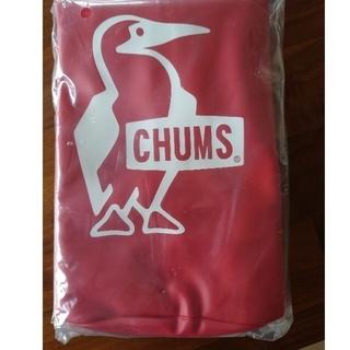CHUMS - モノマックス Mono Max 付録 チャムス CHUMS