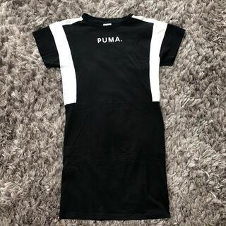 プーマ(PUMA)のPUMA レディースワンピース S(ひざ丈ワンピース)