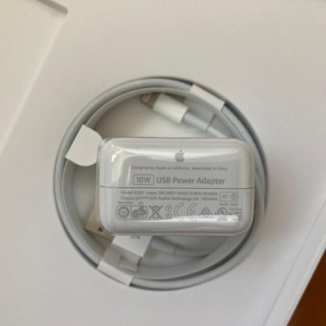 Apple(アップル)の新品 未使用 apple 純正 ipad 第7世代 付属品 acアダプタ 充電器 スマホ/家電/カメラのスマートフォン/携帯電話(バッテリー/充電器)の商品写真