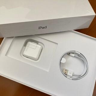 Apple - 新品 未使用 apple 純正 ipad 第7世代 付属品 acアダプタ 充電器