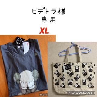 UNIQLO - 【新品タグ】ユニクロ カウズ 半袖 Tシャツ ダークグレイ XL