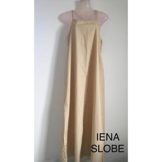 IENA SLOBE - IENA SLOBE キャミソールロングワンピース