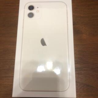 Apple - 【新品未開封】iPhone11 64gb 白(シムフリー)※ケース、フィルム付