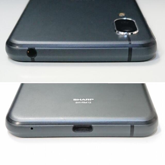 SHARP(シャープ)の0134 SHARP AQUOS sense3 lite Android スマホ スマホ/家電/カメラのスマートフォン/携帯電話(スマートフォン本体)の商品写真