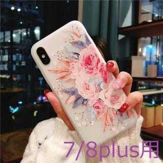 【iPhone7/8p用】上品で綺麗な花柄TPUケース