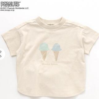 F.O.KIDS - アプレレクール チャーリーブラウン Tシャツ 新品 アイス サイズ140