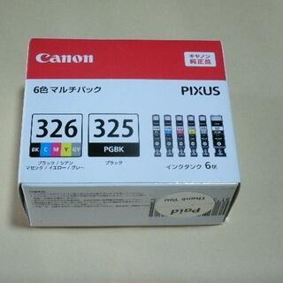 ★キャノン純正インク BCI-326+325 6色マルチパック未開封品♪