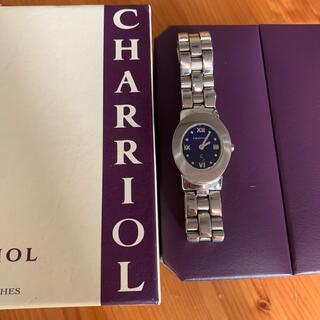 シャリオール(CHARRIOL)のCHARRIOL レディース腕時計(腕時計)