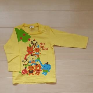 ホットビスケッツ(HOT BISCUITS)のホットビスケッツ(Tシャツ)