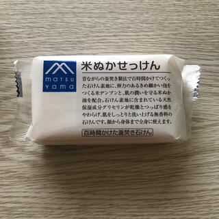 松山油脂 米ぬかせっけん