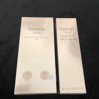 インフィニティ(Infinity)のインフィニティ クレンジング&洗顔(洗顔料)