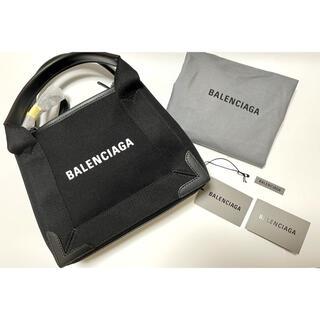Balenciaga - ★7月31日まで★新品 バレンシアガ NAVY カバスXS トートバッグ