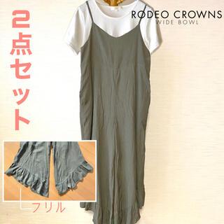 ロデオクラウンズワイドボウル(RODEO CROWNS WIDE BOWL)のRCWB サロペット+grove 白T 2点セット(サロペット/オーバーオール)