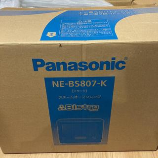 Panasonic ne-bs807 ビストロ スチーム オーブンレンジ