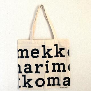 marimekko - marimekko   マリメッコ トートバッグ ロゴ アイボリー×ブラック