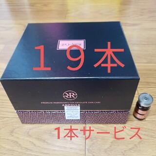 新品 ルビーセル 4Uアンプル1箱 (6mlx18本)1本サービスで合計19本