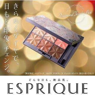 ESPRIQUE - 【未使用】エスプリーク♡アイパレット♡ローズダイヤモンド