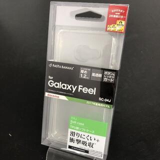 Galaxy - 新品★ラスタバナナ Galaxy Feel SC-04J クリア