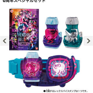 BANDAI - 仮面ライダーリバイス DXリバイスドライバー仮面ライダー50周年スペシャルセット