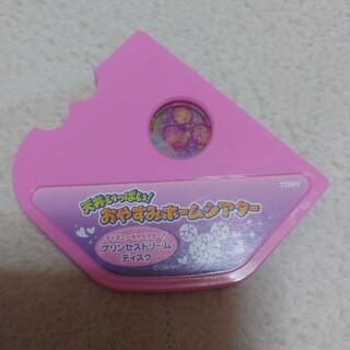 タカラトミー(Takara Tomy)の天井いっぱいおやすみホームシアターディスク(オルゴールメリー/モービル)