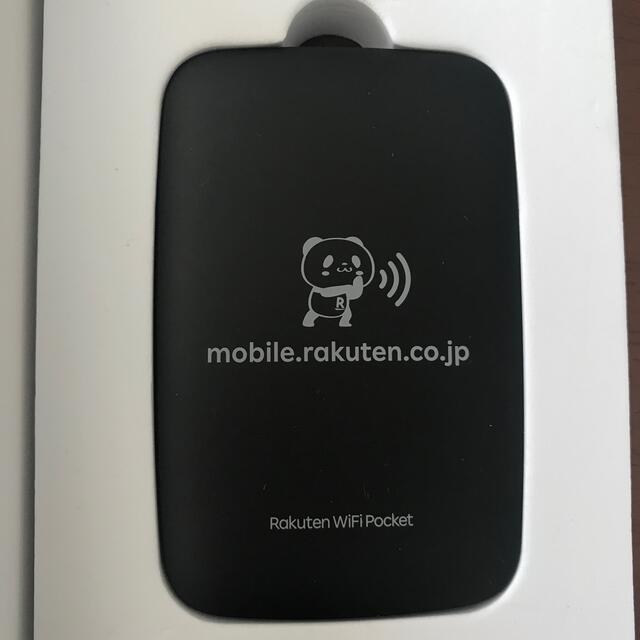 楽天モバイル Wi-Fiルーター/モバイルルーター スマホ/家電/カメラのPC/タブレット(その他)の商品写真