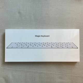 Apple - 未開封 Apple マジックキーボード 日本語(JIS)