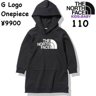 THE NORTH FACE - ザノースフェイス★ ガールズロゴワンピース/キッズ110