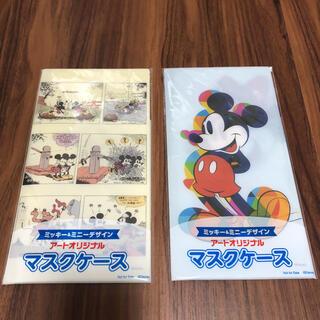 ディズニー(Disney)のマスクケース ミッキー ディズニー(日用品/生活雑貨)